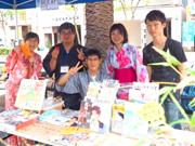 http://ihcsacafe.ihcsa.or.jp/wp-content/uploads/2015/08/kochi2-1.jpg