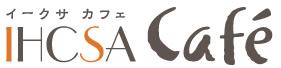 日本文化情報サイト IHCSA Cafe